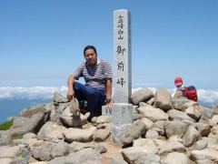 御前峰(白山)山頂